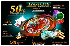 Партнёрки онлайн казино скачать автоматы играть без интернета на компьютер