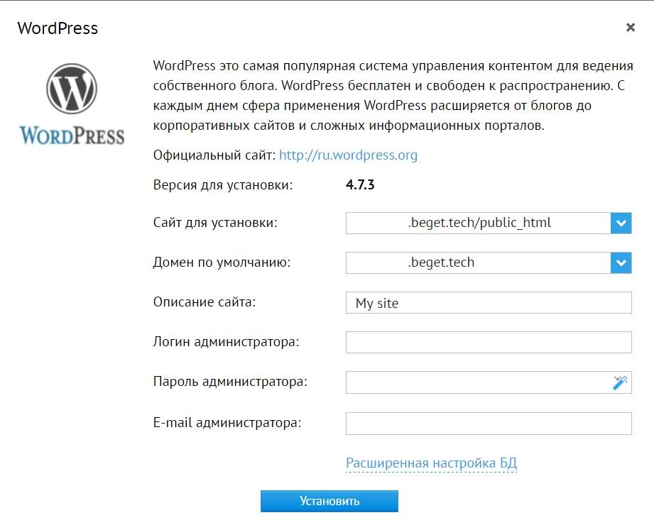 Хостинг php mysql с символом паук wordpress перенос с денвера на хостинг
